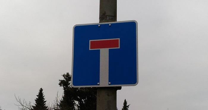Annanikabu_Jahresrückblick_Gedanken 2015_Vorschau auf das neue Jahr_Straßenschild_das Leben ist eine Sackgasse_Sackgasse_Sackgassenschild_positiv denken_motivation